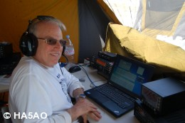 K5GS operates TX3X SSB